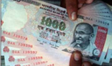 rupee gains on fm rbi govenror comments - India TV