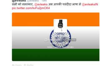 tipster evleaks opens twitter account in india -...