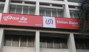 union bank hikes base rate by 25 bps to 10.25 per...