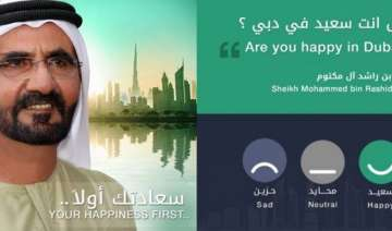 if you re unhappy in dubai police may call to ask...