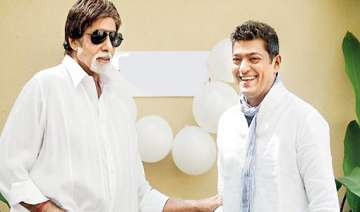 amitabh bachchan to perform in tribute to 26/11...