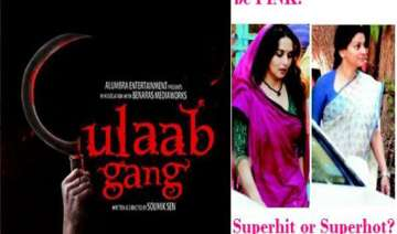 gulaab gang team celebrates women s triumphs -...