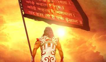 msg the messenger of god sequel shooting on maker...