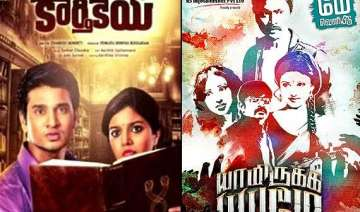 small was big for southern cinema - India TV