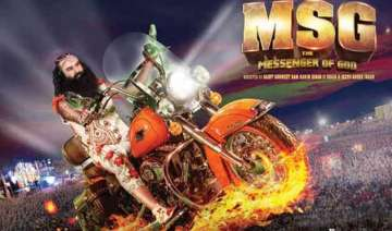 hospital to be set up from msg the messenger of...