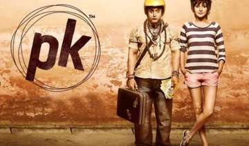 pk team decides not to hike the ticket price -...