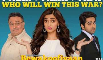 movie review don t do the bewakoofi of watching...
