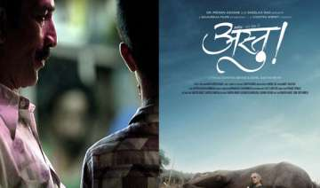 national film festival starts with screenings of...