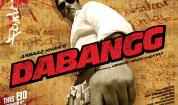 not competing with first dabangg says arbaaz khan...