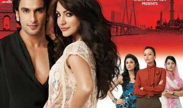 spanish remake of ladies vs ricky bahl underway -...