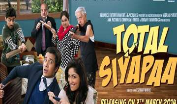 total siyappa movie review a small packet of...