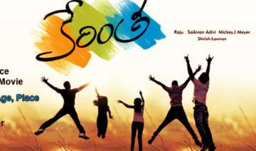 after three years kerintha set to go on floors -...