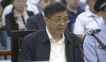 bo xilai s trial ends in china prosecution...