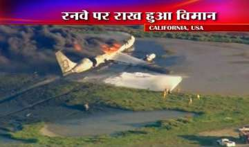 boeing military plane crashes at calfornia naval...