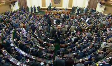 egyptian parliament holds first session - India TV