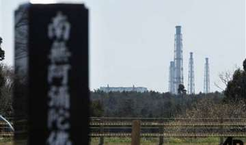 evacuation zone at nuclear plant declared...