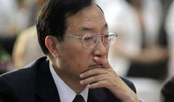 ex beijing airport boss gets 12 years for graft -...