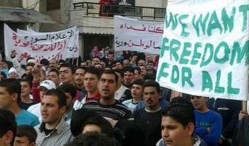 four dead in new syria protests - India TV