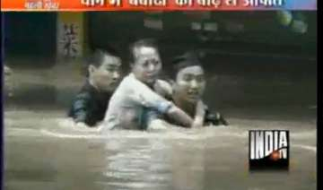 heavy rains cause floods in china - India TV