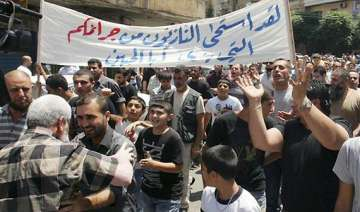 huge protests grip syria 6 killed in clashes -...
