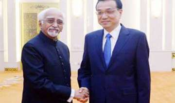 india china ink agreement on industrial parks -...