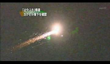 japanese probe returns with asteroid dust samples...