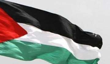ties with israel at point of no return palestine...