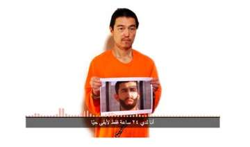 wife of japanese hostage begs tokyo amman to save...