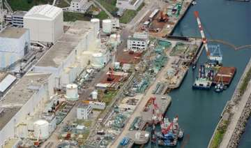 japan radioactive water likely leaking to pacific...