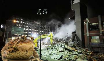 toads can be used to predict earthquakes say...