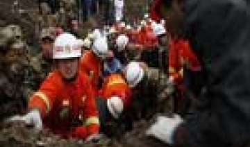 toll in china landslide rises to 43 - India TV