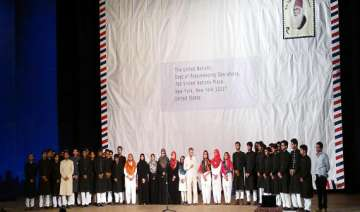 amu students create guinness book of world record...