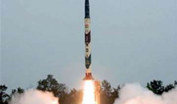 agni i missile test fired - India TV