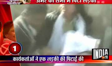 amar singh s supporters beat a woman at up rally...