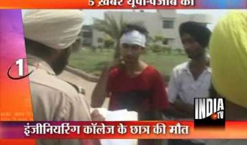 ambala engg student dies in clash - India TV