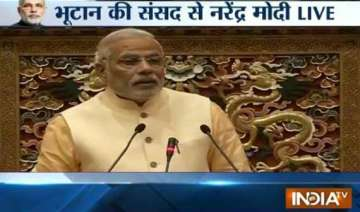 india committed to good neighbourly relations...