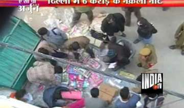 biggest haul of fake currency totalling rs 6 cr...