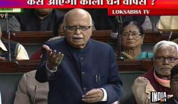 bring back rs 25 lakh crore black money from...