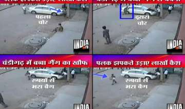 cctv child thieves gang steal rs 2.25 lakh cash...