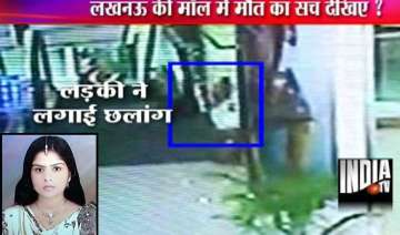 cctv footage gave purse to sister babita jumped...