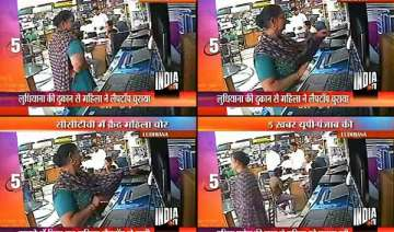 cctv footage of ludhiana woman stealing a laptop...