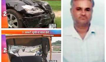 chandigarh auto driver mowed down by a mercedes -...