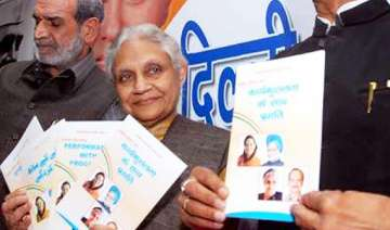 congress unveils grand 2020 vision for up - India...