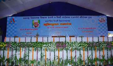 construction of airport near shirdi could be...