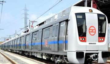 dmrc awarded ims certification for operation...