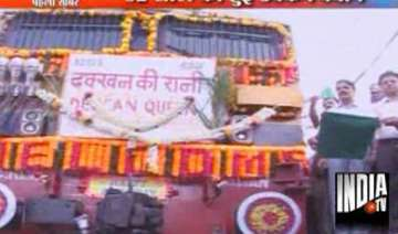 deccan queen completes 82 years - India TV
