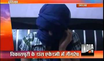 delhi girl gangraped in dance academy - India TV
