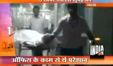 delhi police sub inspector commits suicide with...
