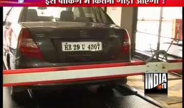 delhi s 2nd fully automated car parking facility...