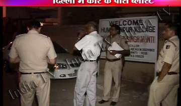 explosion in car in south delhi - India TV